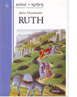 Jutta Hausmann: Ruth